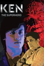 KEN The Super Hero
