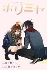 Nonton anime Hori-san to Miyamura-kun Sub Indo