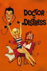 Doctor in Distress (1963) Box Art