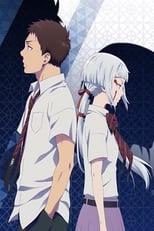 Nonton anime Ao no Exorcist: Kyoto Fujouou-hen OVA Sub Indo