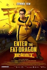 Image Enter the Fat Dragon (2020)