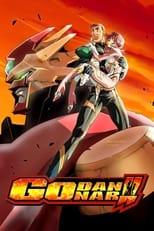 Shinkon Gattai Godannar!!