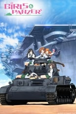 Girls und Panzer: Season 1 (2012)