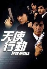 Iron Angels
