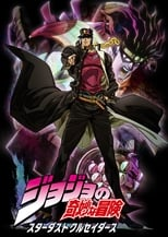 JoJo's Bizarre Adventure 2ª Temporada Completa Torrent Legendada