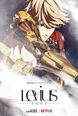 Levius 1ª Temporada Completa Torrent Dublada e Legendada