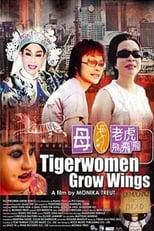 Den Tigerfrauen wachsen Flügel
