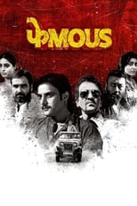 Image Phamous (2018) Full Hindi Movie Watch Online Free