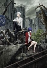 Poster anime Tokyo Ghoul:re S2Sub Indo