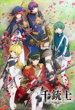 Poster anime Senjuushi Sub Indo