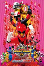 Doubutsu Sentai Zyuohger vs Ninninger - Mensaje para el Super Sentai desde el Futuro