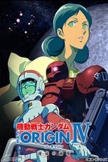 MOBILE SUIT GUNDAM THE ORIGIN Eve of Destiny