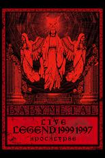 LIVE~LEGEND 1999&1997 APOCALYPSE