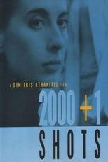 2000 + 1 στιγμές