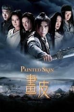 Image Painted Skin (2008)
