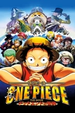 Image One Piece Filme 04: Aventura Mortal!