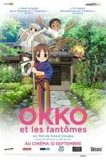 film Okko et les fantômes streaming