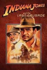 Indiana Jones and the Last Crusade (1989) Box Art