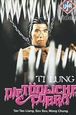 Ti Lung - Die tödliche Kobra