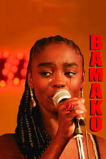 Das Weltgericht von Bamako