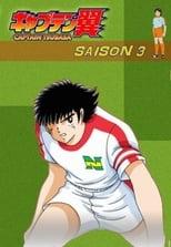 Captain Tsubasa: Season 3 (1984)