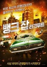 Ready 2 Die (2014) Torrent Legendado