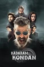 Kadaram Kondan, Mr. KK