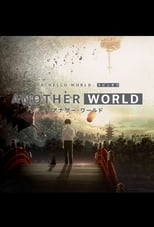 Nonton Anime Another World