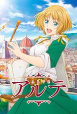 Poster anime Arte Sub Indo