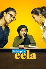 Image Helicopter Eela (2018) Full Hindi Movie Watch Online Free