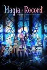 Magia Record Mahou Shoujo Madoka ☆ Magica Gaiden
