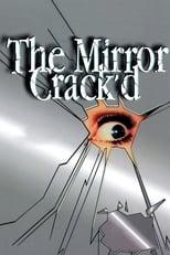 The Mirror Crack'd (1980) Box Art