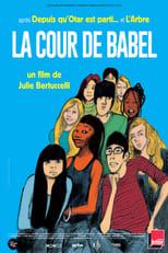 Documentaire La Cour de Babel streaming