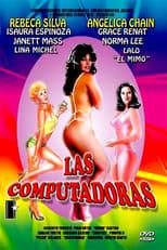 VER Las Computadoras (1982) Online Gratis HD