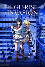 Poster anime Tenkuu Shinpan Sub Indo