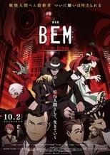 Gekijouban Bem: Become Human