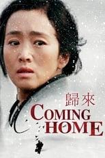 VER Regreso a casa (2014) Online Gratis HD