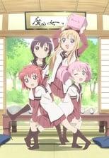 YuruYuri: Happy Go Lily: Season 1 (2011)