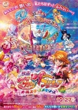 Poster anime Hug tto! Precure♡Futari wa Precure Movie: All Stars Memories Sub Indo