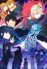Nonton anime Mahouka Koukou no Rettousei: Raihousha-hen Sub Indo