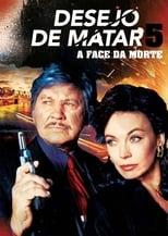Desejo de Matar 5 (1994) Torrent Dublado