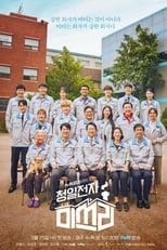 Drama Korea Miss Lee: Season 1 (2019)
