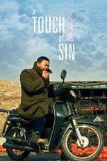 A Touch of Sin (2013) Box Art