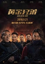 VER Golden job (2018) Online Gratis HD