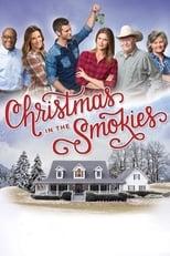 Christmas In The Smokies (2015) Box Art