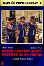 Die Laterne des Herrn in Budapest