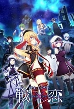 Poster anime Val x LoveSub Indo