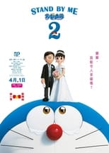 Poster anime Stand By Me Doraemon 2 Sub Indo