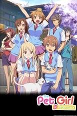 Nonton anime Sakurasou no Pet na Kanojo Sub Indo