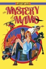 Lupin the Third: The Mystery of Mamo